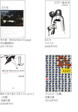 img2_book