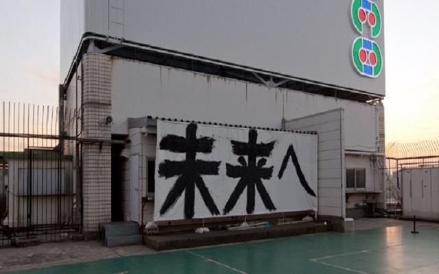 01_ART_12_01 - コピー