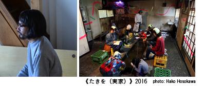 tetsushi_higashino_web